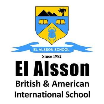 Alssonians Earn High Achiever Awards