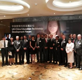 Trade Mission Highlights China's Education Technology Successes