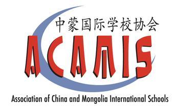 Coping with the Coronavirus in China